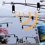 Semafori come fonti occulte di emissione di onde ELF