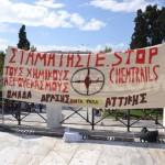 Tsipras vuole una Grecia senza scie chimiche