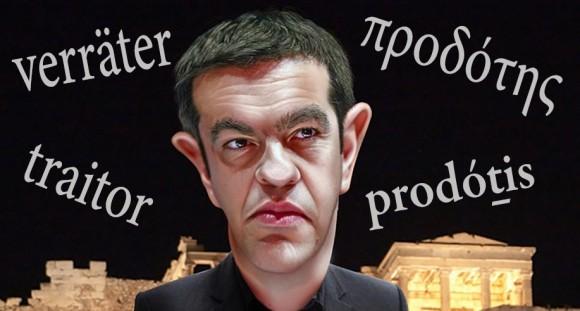 tsipras traditore