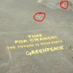 Greenpeace e Nazca: ciò che non ti diranno mai