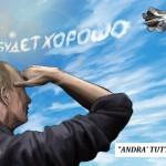 La Russia inganna la geoingegneria USA con false scie chimiche